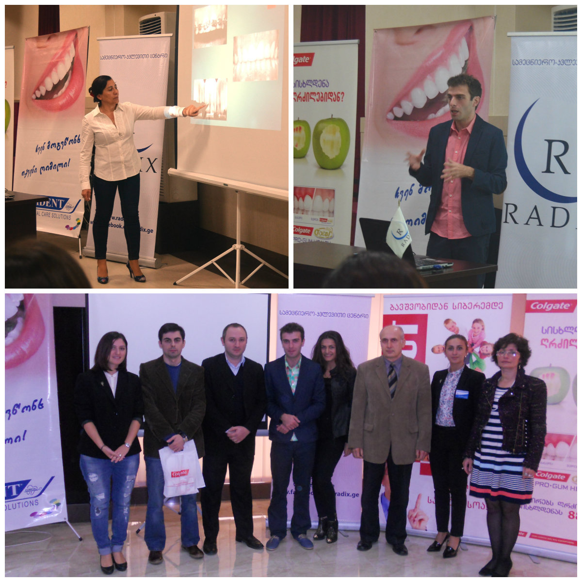 Kakheti 3rd Scientific Conference
