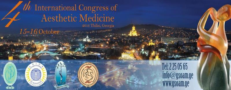 Georgian-Society-of-Aesthetic-Medicine